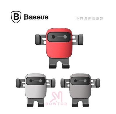 光華商場。包你個頭【Baseus】小方塊車用支架 適合各種尺寸手機 360度可調節 汽車 公司貨