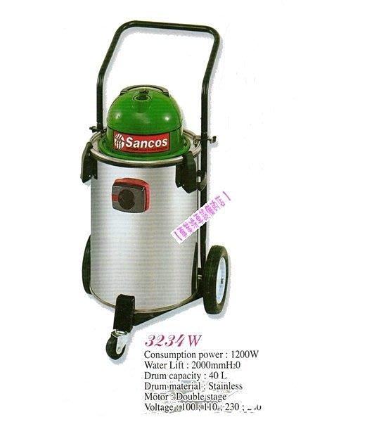 【專業洗車設備の店 】工業用乾濕兩用吸塵器-台灣製