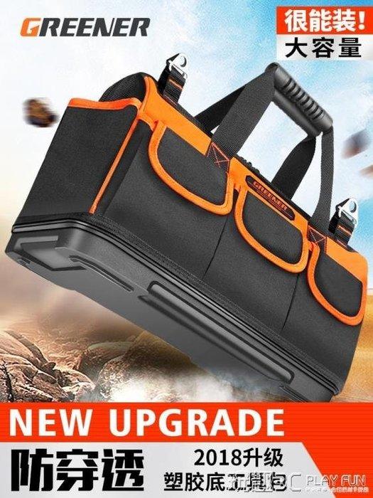 工具包 電工工具包多功能維修帆布大加厚大號手提收納袋家電鑽包單肩