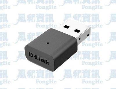 D-Link DWA-131 Wireless N300 NANO USB介面無線網卡【風和網通】