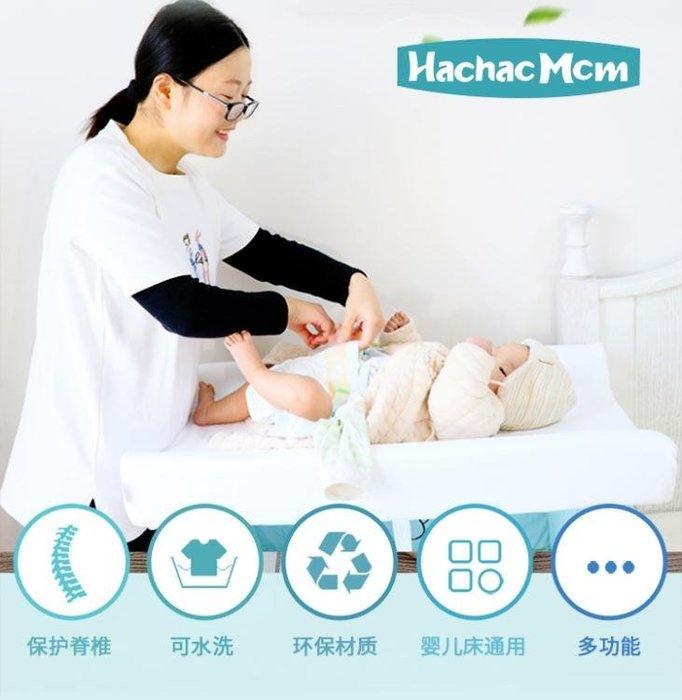 嬰兒換尿布台操作台寶寶護理台嬰兒撫觸台按摩台換衣台整理洗澡台  ATF