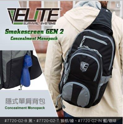 【LED Lifeway】Elite Smokescreen GEN 2 (公司貨) 隱式單肩背包 #7720-G2