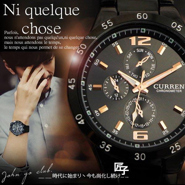 【 ↘超低價-贈盒】中性錶 CURREN 軌道式刻度 三眼造型~襯托優雅  ☆匠子工坊☆【UK0134】