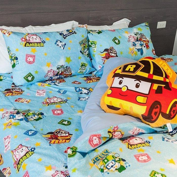 床包 / 雙人加大【波力救援小英雄-藍】含兩枕套,韓國可愛卡通,磨毛多工法處理,戀家小舖台灣製ABF301