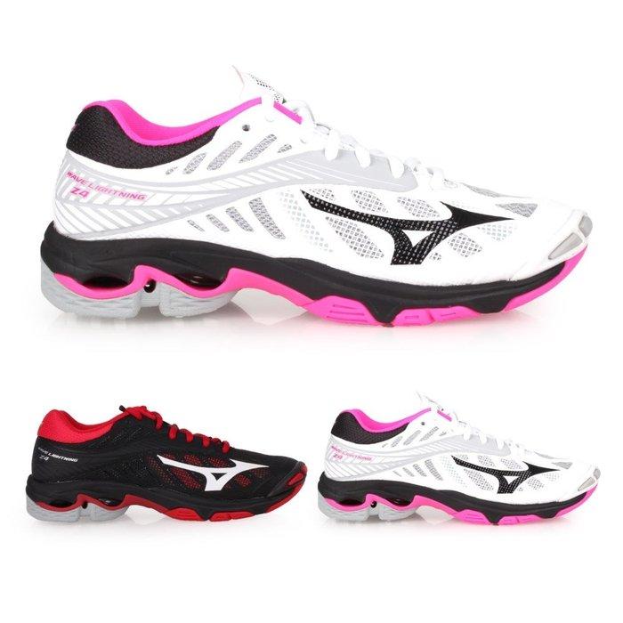 MIZUNO WAVE LIGHTNING Z4 女排球鞋(免運 美津濃【02017010】≡排汗專家≡