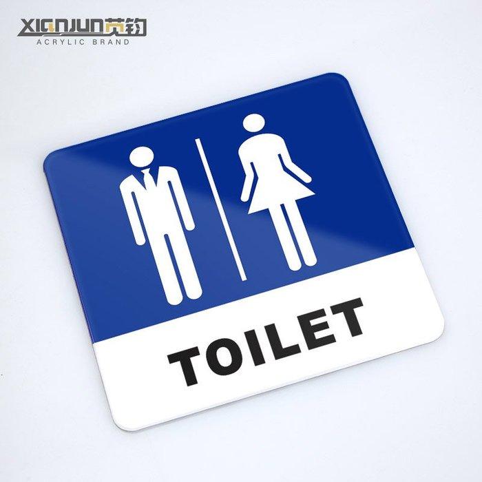 男女衛生間標識牌洗手間提示牌亞克力牌子洗手間門牌警示牌WC標示牌標志牌告示牌廁所指示牌墻貼標語牌