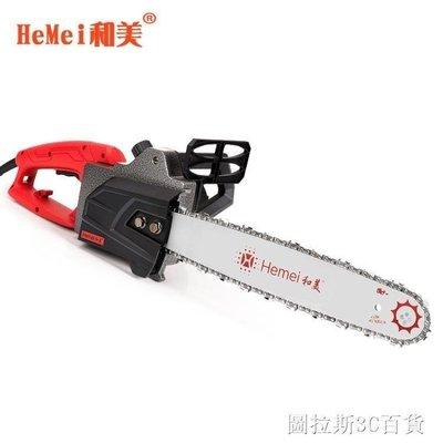 ZIHOPE 220V電壓 和美多功能電錬鋸大功率電鋸伐木鋸錬條鋸油鋸家用電錬鋸木工電鋸ZI812