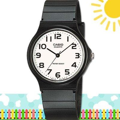 【促銷款】CASIO 時計屋 卡西歐手錶 MQ-24-7B2 學生錶 中性錶 指針錶 膠質錶帶(另有MW-59)