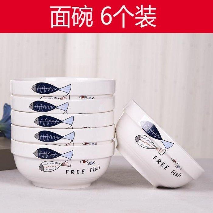 6英寸面碗 家用大號陶瓷器吃飯碗湯碗學生用食堂碗簡約個性Y-優思思