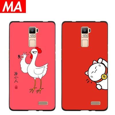 創意貓雞年oppor7s手機殼r7plus可愛惡搞個性紅包硅膠保護套軟