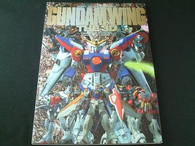 GUNDAM WING THE 3D 原裝日文版 絕版書