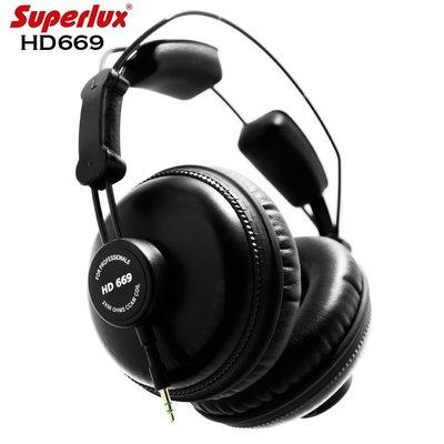 ☆ 唐尼樂器︵☆ Superlux HD669 封閉式專業錄音棚標準監聽用全罩耳機 公司貨附保卡,保固一年