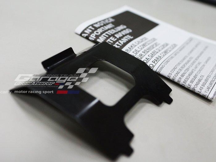 德朋國際 / AP PRO 5000+ CP5040 CP5200卡鉗專用 來令片壓板 Y8072572208下標區