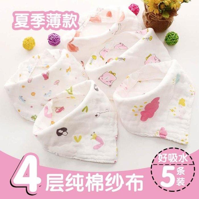 8層寶寶口水巾純棉紗布新生嬰兒三角巾女男童圍嘴加厚雙按扣超柔--九歌