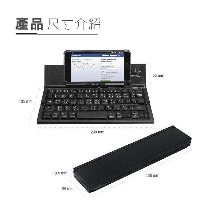 【全館折扣】 無線 藍芽 手機鍵盤 HANLIN11ZKB 平板鍵盤 中英標準鍵區 折疊式 攜帶型 超薄 迷您 超耐用