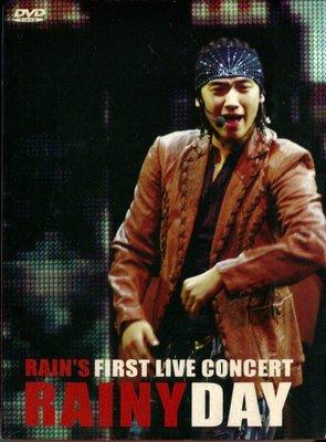 ...牙牙的收藏家二館...【絕版~沙鷗-RAIN-首場演唱會全紀錄 RAINY DAY DVD】全新未拆~直購價