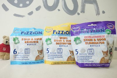 【Sunny Buy】◎現貨+預購◎ Fizzion 寵物污漬氣味 CO2強效除臭錠 天然酵素濃縮 專業安全 寵物去味