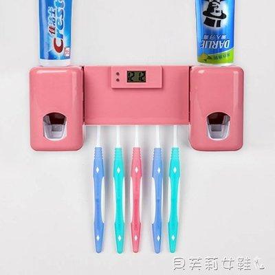 牙膏器自動擠牙膏器帶牙刷架套裝創意牙膏擠壓器牙具架