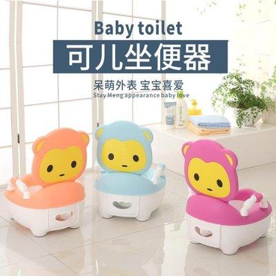 快樂王子加大號小孩兒童坐便器凳寶寶嬰兒便盆嬰幼兒童小馬桶男女YS
