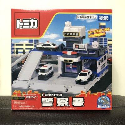 (bear)全新現貨 日本帶回 Tomica 多美 tomy 場景組 警察 警察局 警察署 警車