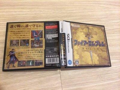 N3DS 3DS NDS 聖火降魔錄 新暗黑龍與光之劍 非 新 紋章之謎 光與影的英雄