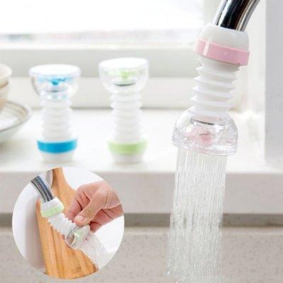 360度伸縮防濺水花灑 水龍頭過濾嘴 節水過濾器 (顏色隨機)【AE02683】