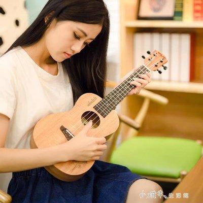 尤克裡裡初學者學生成人女男23寸26寸烏克麗麗兒童ukulele小吉他YQS    全館免運