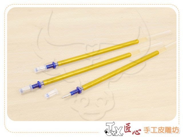 ☆ 匠心 手工皮雕坊 ☆ 水性金筆(有蓋)(C209) /皮革 拼布 水筆