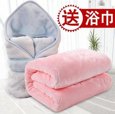 【包租婆的小店】新生兒嬰兒抱毯 抱被 初生兒寶寶用品 毛毯外出包被 加厚被子