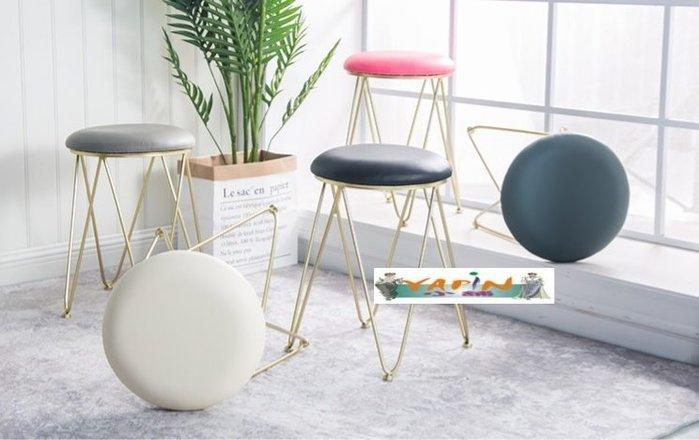 【yapin小舖】北歐風格/單椅/ 餐椅 /化妝椅/ 辦公椅/會議椅/咖啡椅/招待椅/休閒椅/櫃台椅
