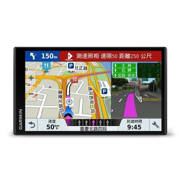 Garmin DriveSmart 61 010-01681-70 車用衛星導航 新竹金樹戶外登山露營用品 可刷國旅卡