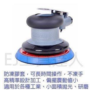 《附發票》☆EJ工具☆【台灣製】POWERFUL OSN-50HE 氣動散打 汽車美容專用