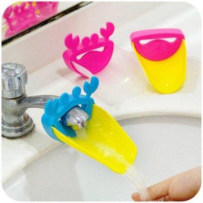 ♣生活職人♣【L078】兒童水龍頭延伸器 導水槽洗手器 水龍頭開關延伸器 導水器 兒童用品 延伸器
