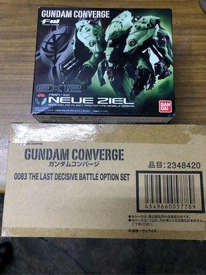 FW Gundam Converge EX12 + Core 0083 Last Decisive Battle Option Set 行版
