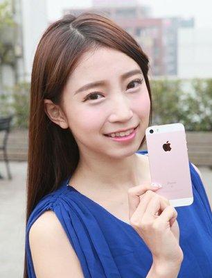 熱賣點 旺角實店 Apple iphone SE 128GB 4吋 金黑粉銀 未開封 未激話 三網 mk