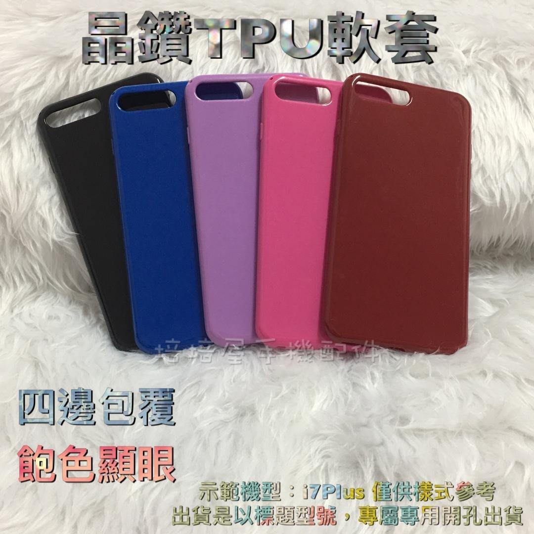 ASUS T003 PadFone Infinity A80 5吋《晶鑽TPU軟殼軟套》手機殼手機套保護套保護殼果凍套