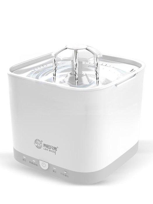 寵物飲水機貓咪飲水器自動循環智慧雷達感應狗狗喝水器喂水盆用品 220V