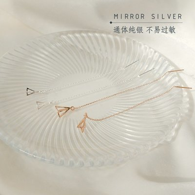 配飾耳環項鏈戒指小麋人簡約立體透視三角棱錐幾何設計S925純銀耳線氣質耳墜個性女