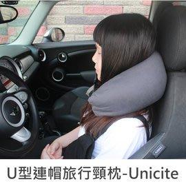 《樂樂鳥》珠友 SN-30106 U型連帽旅行頸枕/午睡枕/車用枕/護頸枕-Unicite│定價:580元