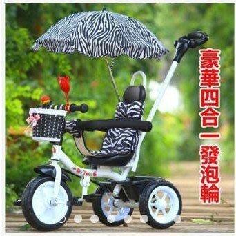 晶品尚~免運超低價【四合一發泡輪】迪童兒童三輪車腳踏車童車玩具寶寶手推單車1-2-3-4歲兒童自行車/實心輪DFRG545