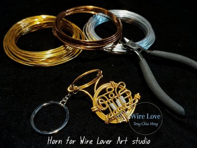 French Horn for Wire Lover Art studio 鋁線樂器 法國號