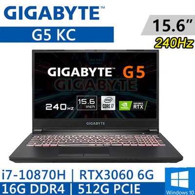 技嘉 G5 KC-8TW2130SH(i7-10870H/16G/512G PCIE/RTX3060 6G/*預購