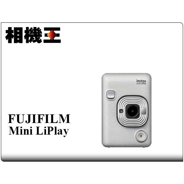 ☆相機王☆Fujifilm instax mini LiPlay 白色 數位拍立得 公司貨 (2)