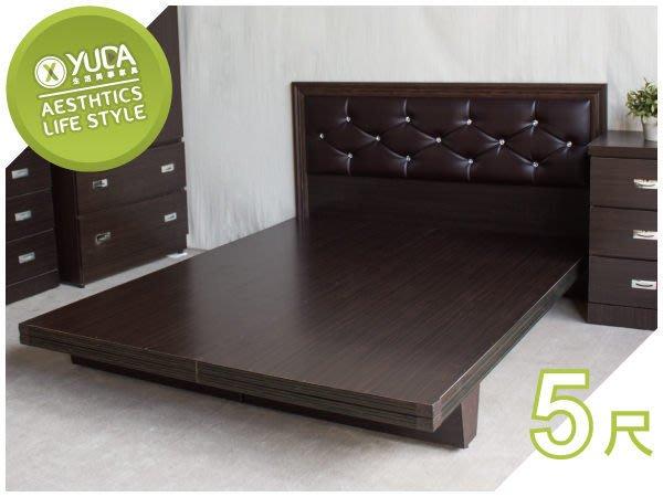 【YUDA】木屐型『全木心板+全封底』 5尺標準雙人床底/床架/非掀床 新竹以北免運