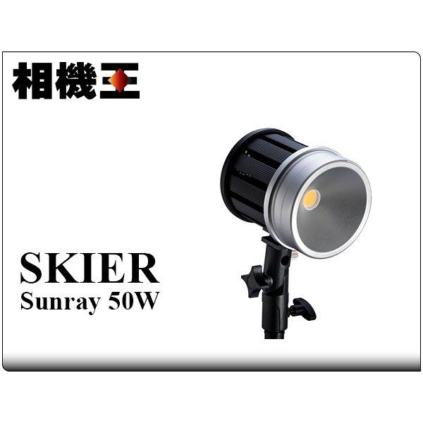 ☆相機王☆Skier Sunray 50W LED燈【接受預訂】5