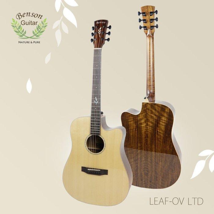 《弦琴藝致》免運 限量琴 台灣品牌 Benson Guitar BD-LEAF-OV-LTD 雲杉單板 虎紋非洲胡桃木