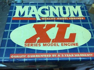magnum xl 52級引擎