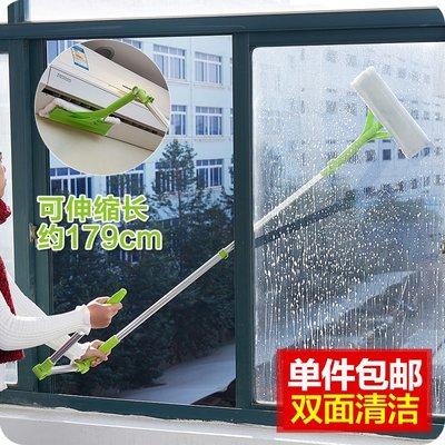 清潔用品 居家生活 雙面擦玻璃工具清潔器擦窗器伸縮桿玻璃擦刮玻璃器擦窗戶刮玻璃器