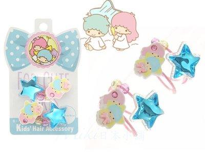 *Miki日本小舖*日本三麗鷗 雙子星 kikilala 髮束/髮飾/髮圈  日本製