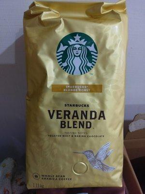代購好市多COSTCO線上 商品~STARBUCKS星巴克 黃金烘焙綜合咖啡1.13kg/包*2